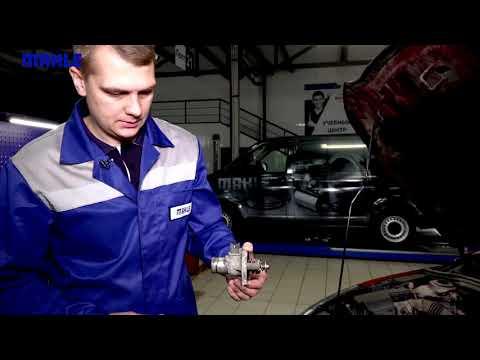 Диагностика и замена термостата MAHLE I Chevrolet Cruze