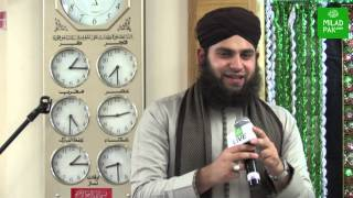 HD Ahmed Raza Qadri | Falkirk Jan 2015