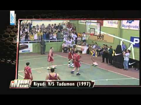 Inside Game - Episode 10 - Report Archive Riyadi vs Tadamon 1997