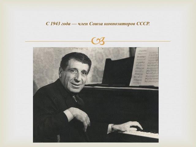Народному артисту СССР, композитору Арно Бабаджаняну - 100 лет со дня рождения