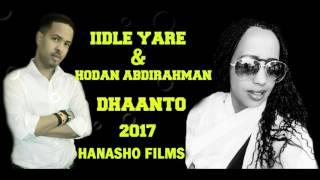 iidle yare hodan abdirahman hees cusub 2017 dhaanto 2017 hanasho films