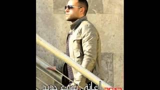 Tamer Ashour - Enta Ekhtart _ تامر عاشور - إنت إخترت - YouTube
