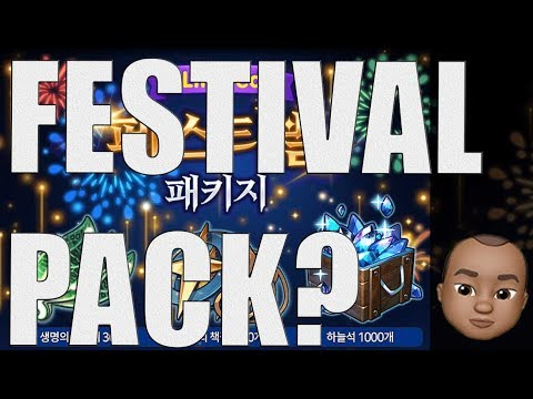 Festival Pack- Is It Worth? Epic Seven להורדה