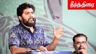 Director PA Ranjith Speaks about the Thevar Magan Movie on Padapetti Book Release