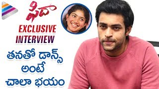 Varun Tej Reveals Funny Facts about Sai Pallavi | Fidaa Movie Interview | Dil Raju | Sekhar Kammula