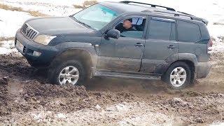 СЮРПРИЗ от ПРАДО и AUDI Q5. Toyota Land Cruiser Prado ВСЕМ ПРОИГРАЛ! Оффроад