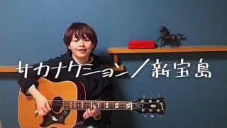 1995年仙台出身。 自称無愛想シンガーソングライター。 エッジの効いた声、高い音楽性とグルーヴを備えたギターテクニックの両方を併せ持つ。...