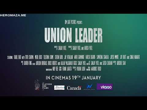 Union Leader 2018 Movie Trailer HD