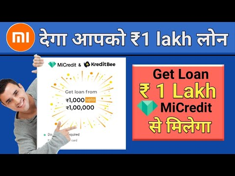 MiCredit : Get ₹1 Lakh MiCredit For Instant personal loan India | just your Aadhar+Pancard