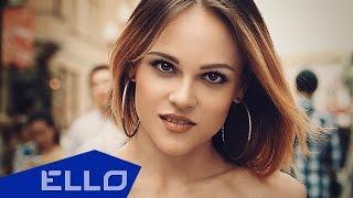 Дарья Билько - Рай для нас