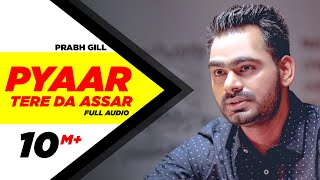 Pyaar Tere Da Assar | Full Audio Song | Prabh Gill | Jatinder Shah | Maninder Kailey | Speed Records