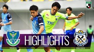 ハイライト:栃木vs磐田 J2リーグ 第34節 2021/10/17