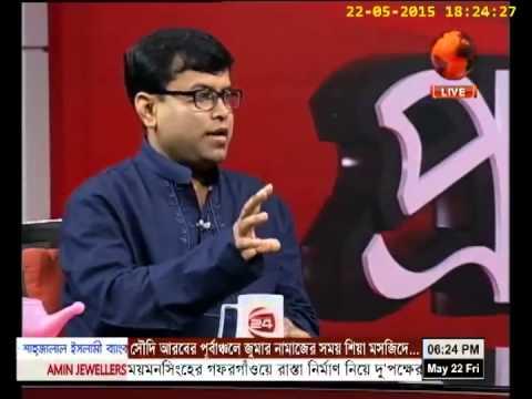 Talk Show on Yoga at Channel 24 (Bangladesh)