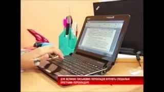 Бюро переводов Киев(, 2014-01-18T15:13:57.000Z)
