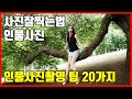 [오콩커플] 연남동&셀프사진관 데이트 1탄