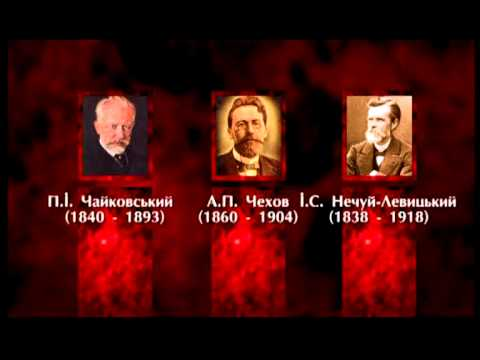 История Украинской земли Одесса