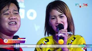 Download lagu KANCIL & ITA DK - MUNG DADI MANTAN - SABAR (SANTAI BARENG)