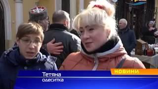 Новости Одессы 15.02.2019