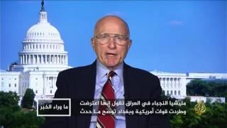 ما وراء الخبر- اعتراض النجباء قوات أميركية بالعراق