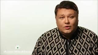 """Программа """"Однажды"""" Милош Бикович"""