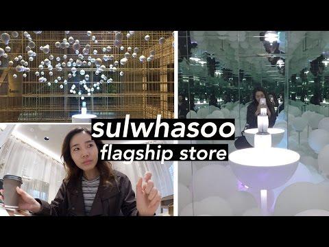 Sulwhasoo Flagship Store & Spa in Gangnam, Seoul