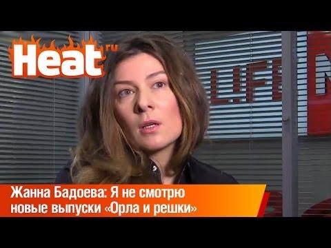 #ZHANNABADOEVA - SHOES