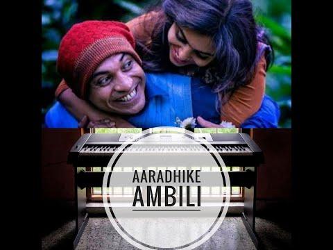 Download Lagu  Aaradhike Piano Cover  Ambili  Piano Cover Mp3 Free