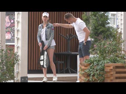 знакомство с девушкой на улице фразы видео