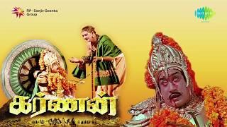 Karnan | Maranathai Enni song