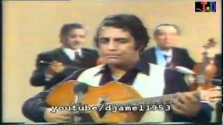 El Hachemi Guerouabi - Ma Tdoum El Hekma