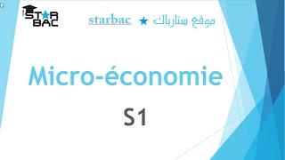 microéconomie (1)