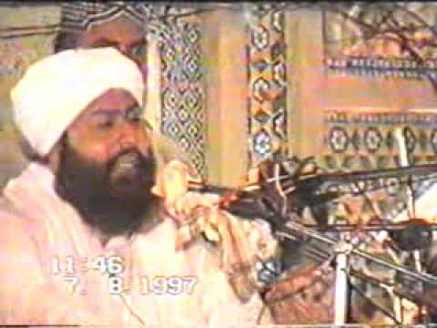 MUFTI ABDUL RAHEEM SIKANDARI SPECIAL 3 HOURS BAYAN AT TAJ MASJID MORO 1997 PART 04.flv