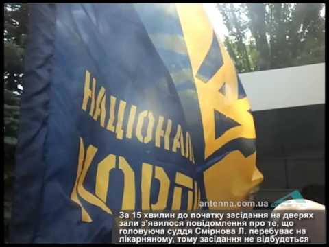 Телеканал АНТЕНА: Працівники «Черкасиобленерго» приїхали у Київський суд,  проте судове засідання так і не відбулось