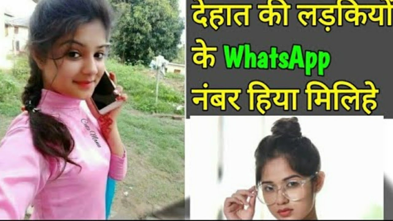 Girls Whatsapp Number How to get girls whatsapp numbers