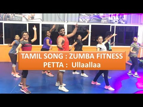 Ullaallaa – Petta | Superstar Rajinikanth | Tamil Zumba | Dance Fitness| Arwin Cena| TAMIL FITNESS