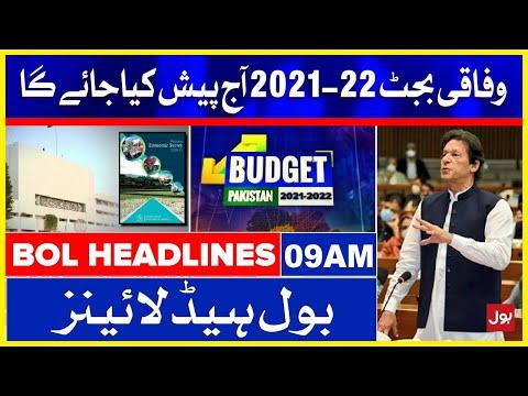 Federal Budget 2021-22 - News Headlines