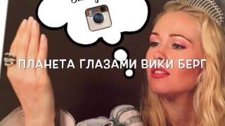 ЛУЧШИЙ ОТЕЛЬ В МОСКВЕ// Отзывы о SWISSHOTEL