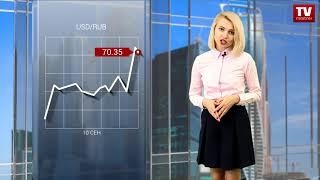 InstaForex tv news: США сдают позиции, но девальвация рубля продолжается   (10.09.2018)