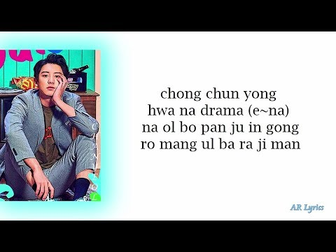 EXO (CHANYEOL X SEHUN) - WE YOUNG (EASY LYRICS)