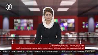 Afghanistan Dari News 19.06.2018  خبرهای افغانستان