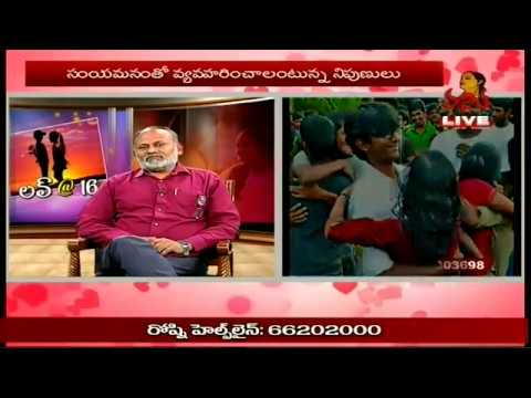 What is love? || Discussion on Teenage Love || Valentine's Day Special || Helpline || Vanitha TV