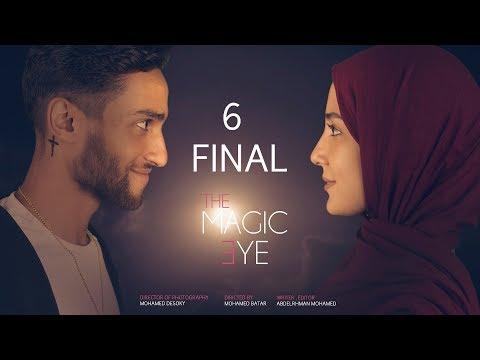 شاب أمريكي وقع في حب بنت مسلمة محجبة 6 ❤️ American boy fell in love with a Muslim girl