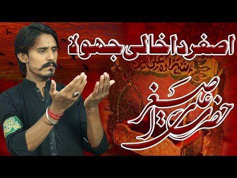 asghar-da-khali-jhoola- -adnan-haider- -noha-2019-2020- -shahzada-ali-asghar- -اصغر-دا-خالی-جھولا