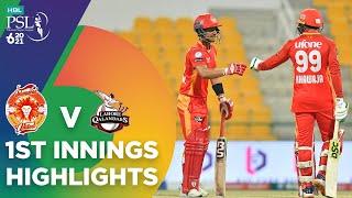 1st Innings Highlights | Lahore Qalandars vs Islamabad United | Match 15 | HBL PSL 6 | MG2T