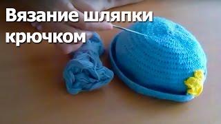 Вязание шляпки крючком видео мастер-класс
