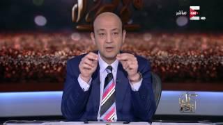 كل يوم - تم حجب 21 مقع ألكتروني على رأسهم الموقع الإلكتروني لقناة الجزيرة القطرية