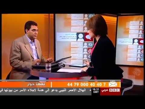 نقطة حوار: ما تداعيات حكم الإعدام على المعارض السعودي نمر النمر؟