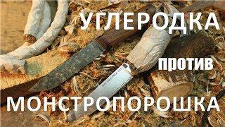 Ножевые тесты: У10А против REX121 в ламинате