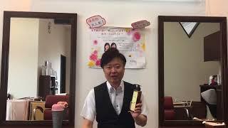 福島県喜多方市の若返り理美容室オオミナトです thumbnail