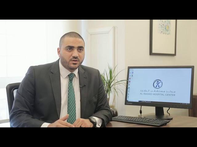 الدكتور سهم الروابدة يتحدث عن دور الأطباء المقيمين في  مركز مستشفى الرشيد